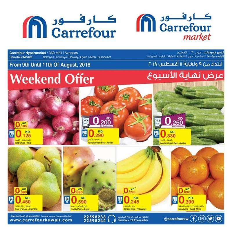 weekend-offers-4-kuwait