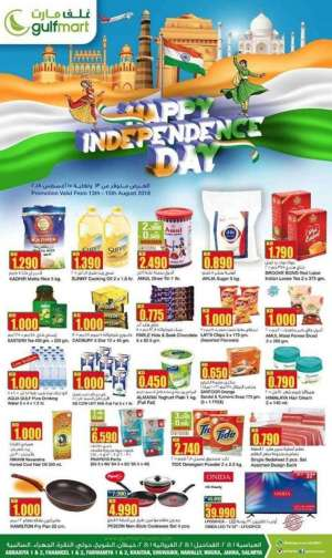 happy-independence-day-offers in kuwait