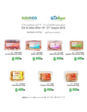eid-al-adha-offer in kuwait