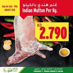 fresh-and-at-best-price- in kuwait