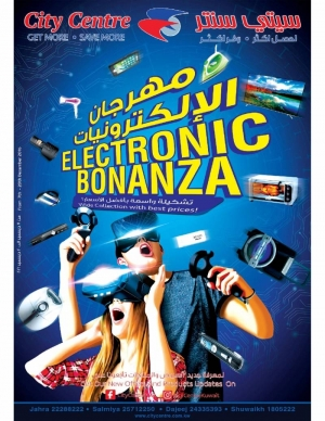 electronic-bonanza-from-7th---20th-december-2016 in kuwait
