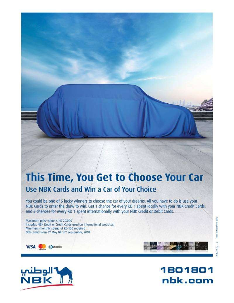this-time,-you-get-to-choose-your-car-3--kuwait