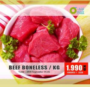 beef-boneless in kuwait