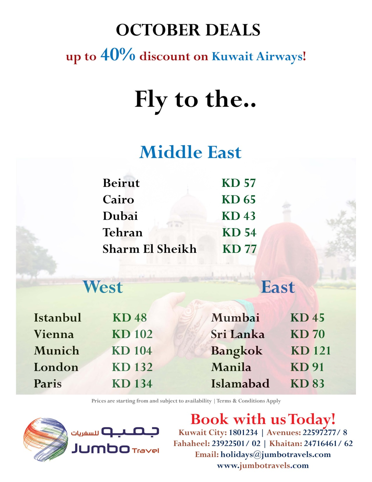 october-deals-up-to-40-percent-discount-on-kuwait-airways-kuwait