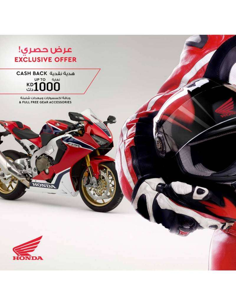 honda-motorcycles-offers-kuwait