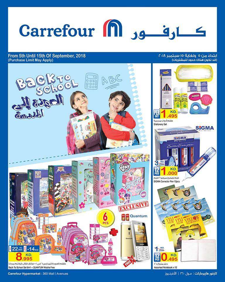 the-strongest-return-offers-for-schools-with-carrefour--kuwait