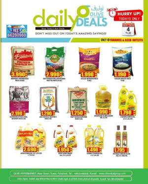 daily-deals-2018-sep-04- in kuwait