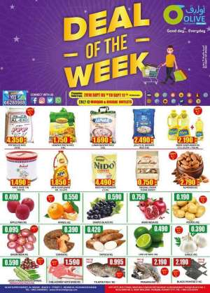 deal-of-the-week- in kuwait