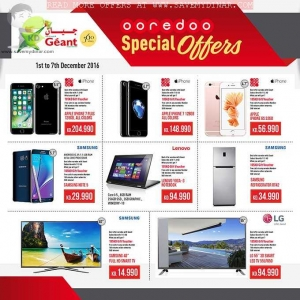 geant-kuwait-ooredoo-special-offers in kuwait