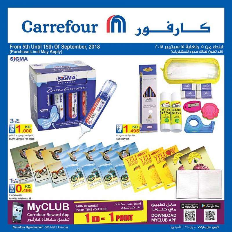 amazing-deals-2-kuwait