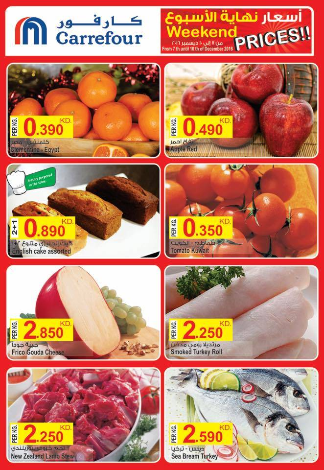weekend-fresh-deals-from-7th-until-10th-of-december-kuwait