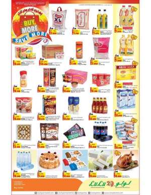 buy-more-save-more in kuwait
