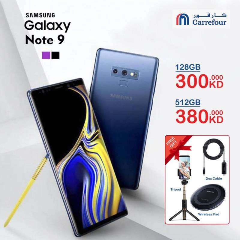 Buy Samsung Galaxy Note 9 And Get Free Gifts | Carrefour