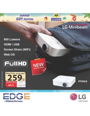 summer-gift-festival-at-al-babtain-electronics in kuwait