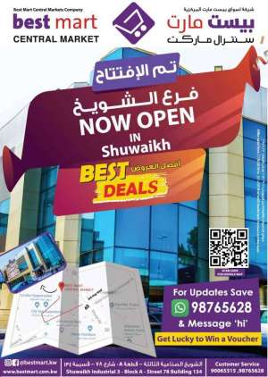 best-mart- in kuwait