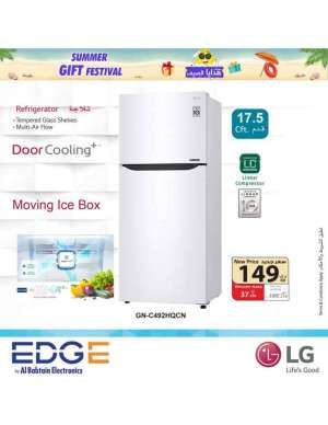 summer-gifts-festival-at-al-babtain-electronics in kuwait