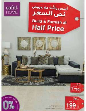 build-and-furnish-at-half-price in kuwait