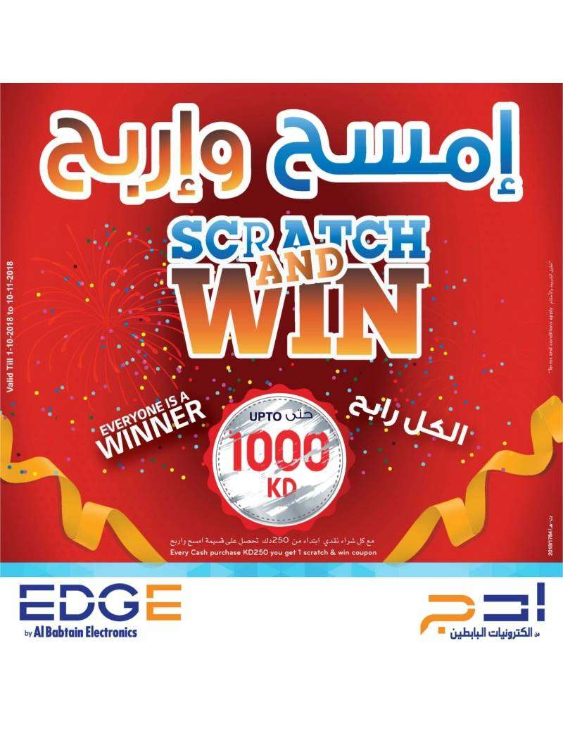 scratch-and-win-kuwait