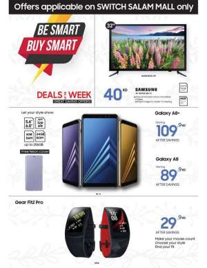 switch-al-salam-mall-offers in kuwait