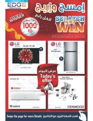 scratch-and-win-2 in kuwait
