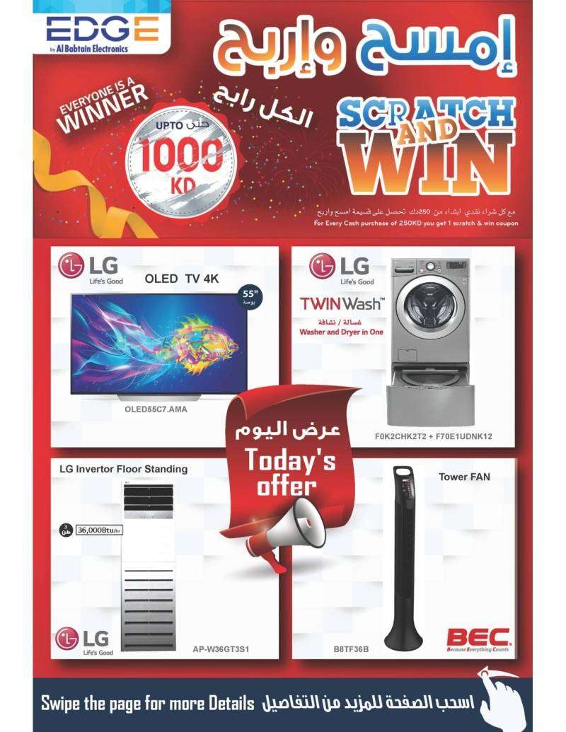 scratch-and-win-4-kuwait