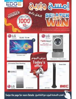 scratch-and-win-4 in kuwait