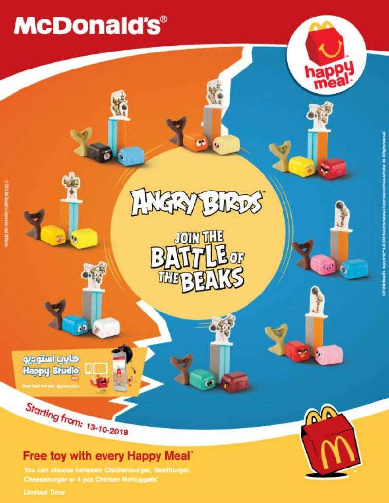happy-meal-angry-birds-kuwait