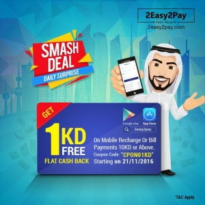 amazing-mobile-recharge-offers in kuwait