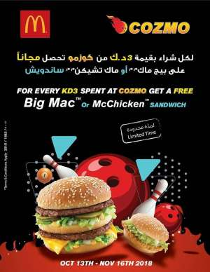 free-big-mac-or-mcchicken-at-cozmo in kuwait
