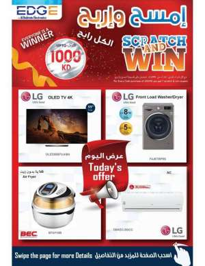 scratch-and-win-every-one-is-a-winner in kuwait