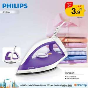 dont-miss-out-on-garment-care-offers in kuwait