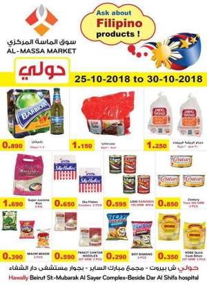 we-always-have-the-lowest-prices in kuwait