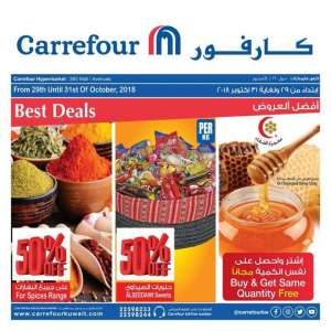 best-offers-from-29-to-31-october-2018 in kuwait
