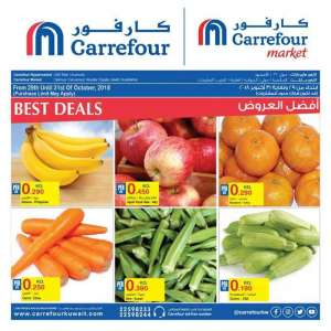 best-offers in kuwait