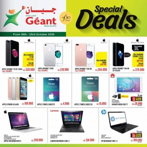 special-deals in kuwait