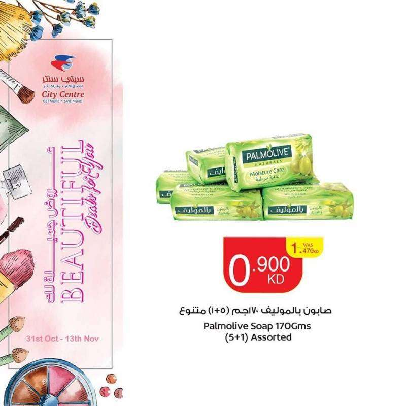 beautiful-deals-for-you-from-city-centre-crazy-discounts-on-your-favorite-health-and-beauty-items-kuwait