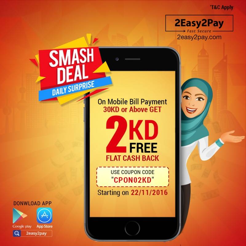 mobile-recharge-offers-kuwait