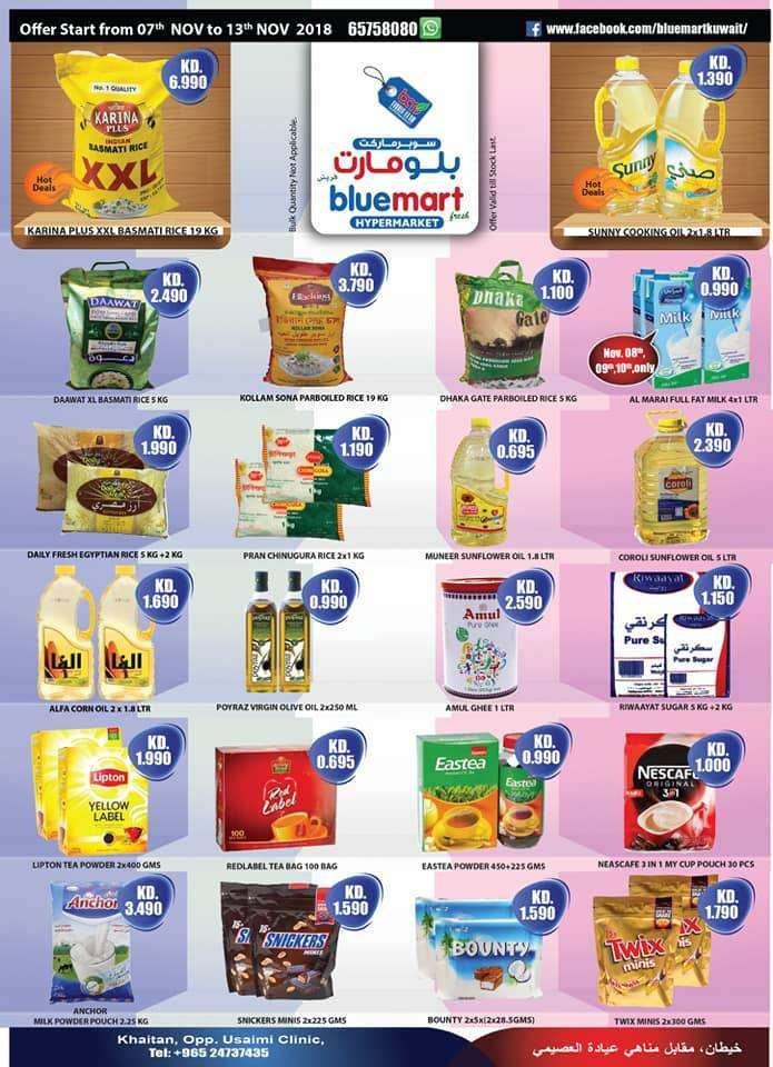 offer-starts-from-7-to-13-nov-kuwait