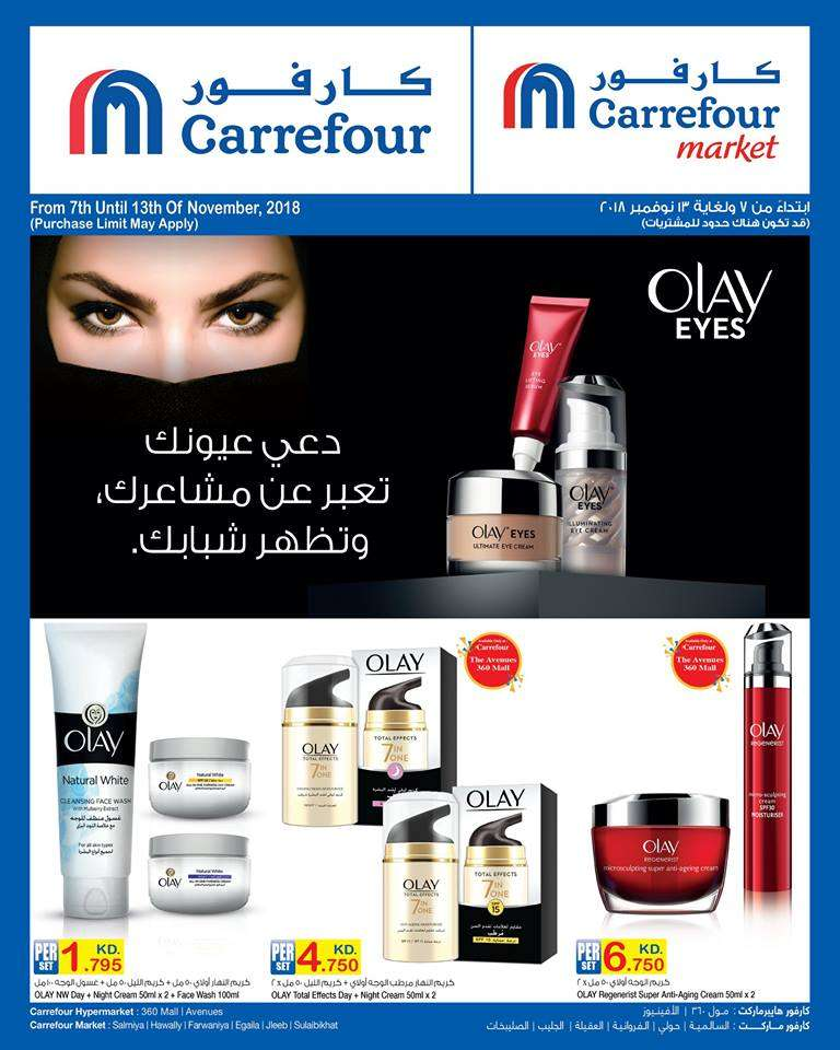 pamper-yourself-with-our-featured-offers-kuwait