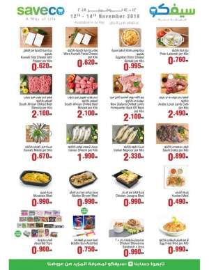 12th---14th-november-2018-offers in kuwait