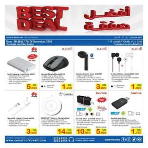 best-deal in kuwait
