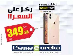 tuesday-offers in kuwait