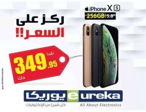 wednesday-offers in kuwait