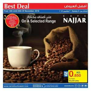 best-deals-at-carrefour in kuwait