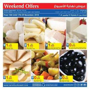 weekend-offer in kuwait