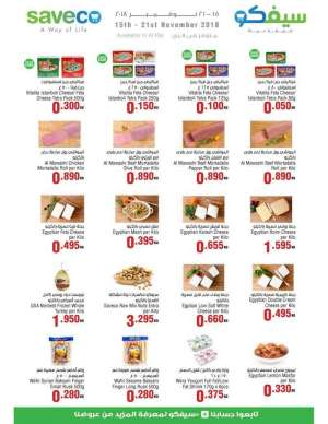 15th---21st-november-2018-offers in kuwait