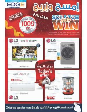 scratch-and-win-1 in kuwait