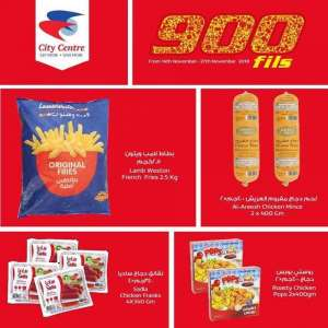 dont-miss-offers-900-fils,-get-more-save-more in kuwait