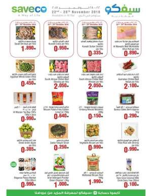 22nd---28th-november-2018-offers in kuwait