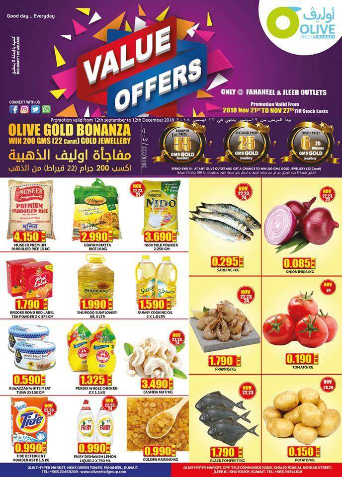 value-offers-kuwait